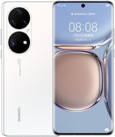 Huawei P50 Pro Dual Sim JAD-AL50 512GB White (8GB RAM)