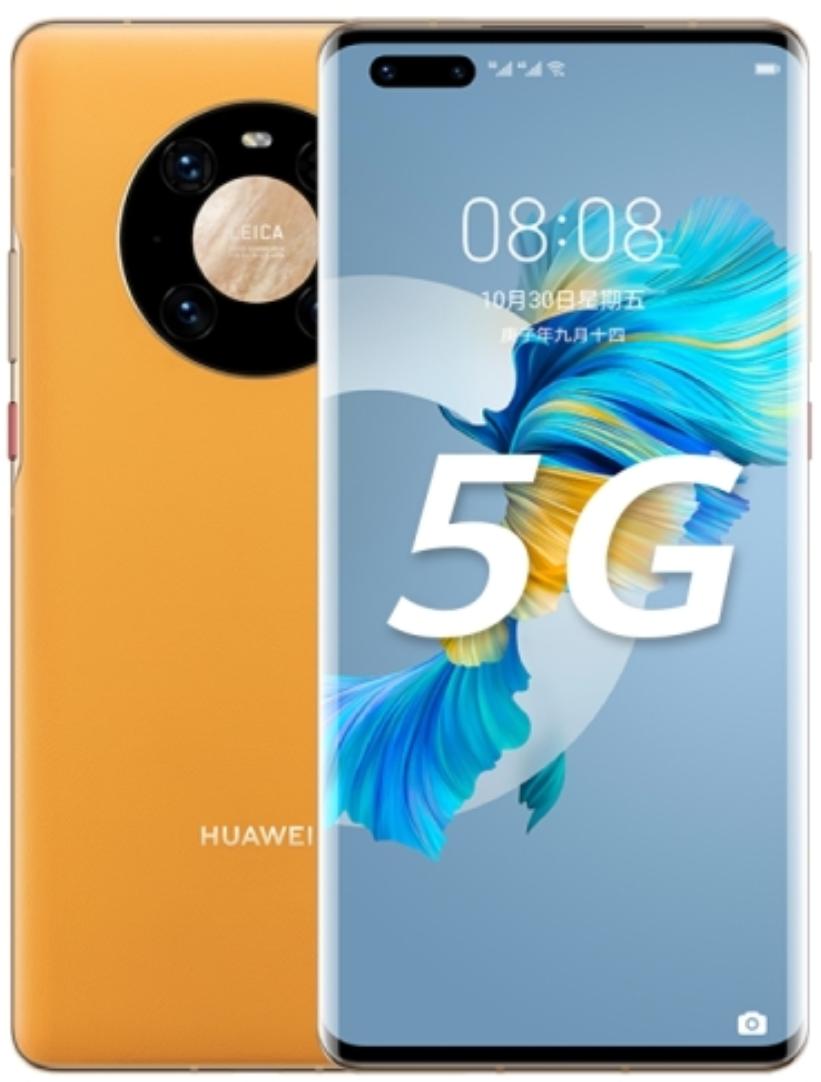 Huawei Mate 40 Pro 5G Dual Sim NOH-AN00 256GB Orange (8GB RAM)