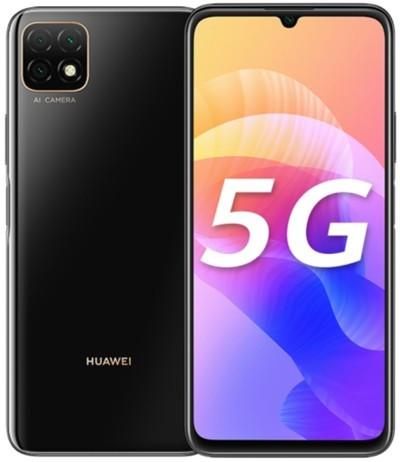 Huawei Enjoy 20 5G Dual Sim WKG-AN00 128GB Black (6GB RAM)