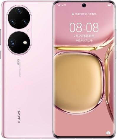 Huawei P50 Pro Dual Sim JAD-AL50 256GB Pink (8GB RAM)