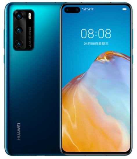 Huawei P40 ANA-AN00 Dual Sim 256GB Blue (8GB RAM)