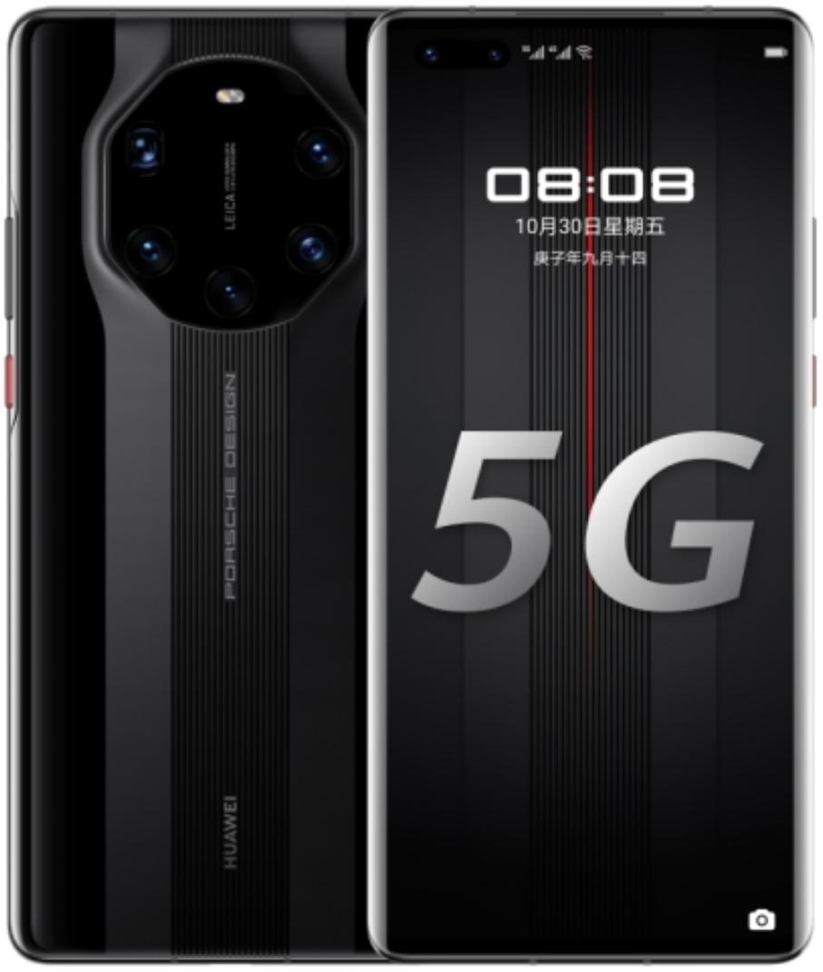 Huawei Mate 40 RS Porsche 5G Dual Sim NOP-AN00 256GB Black (12GB RAM)