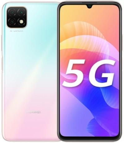 Huawei Enjoy 20 5G Dual Sim WKG-AN00 128GB Pink (6GB RAM)