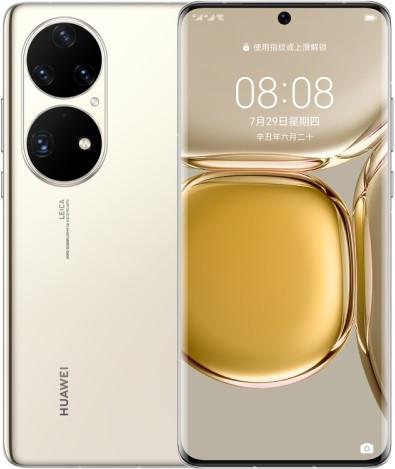 Huawei P50 Pro Dual Sim JAD-AL50 256GB Gold (8GB RAM)