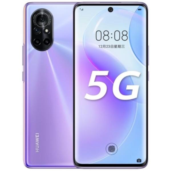 Huawei Nova 8 5G Dual Sim ANG-AN00 128GB Purple (8GB RAM)
