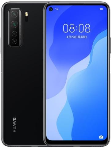 Huawei Nova 7 SE 5G CDY-AN00 Dual Sim 128GB Black (8GB RAM)