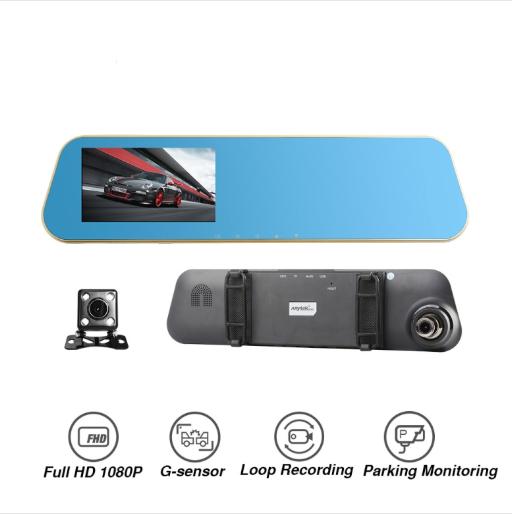 Car DVR - Anytek N8 Full HD 1080P 4.3 Inch